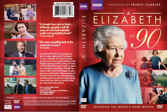 The Queen's home movies on DVD in America